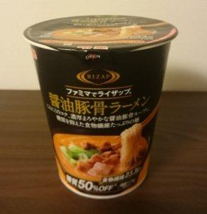RIZAP醤油豚骨ラーメン