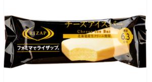 RIZAPチーズアイスバー