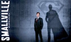 ヤング・スーパーマン