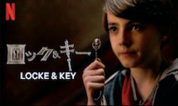 ロック&キー