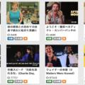 英語学習アプリのボイスチューブ!英語・日本語の同時字幕が便利【おすすめアプリ】