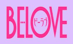 BE・LOVE