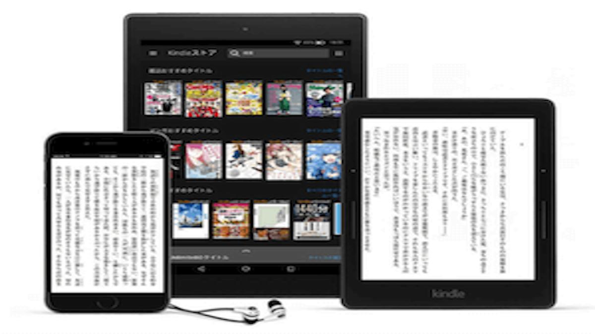 楽天マガジン・dマガジン・Kindle Unlimitedの特徴と使い方を比較【雑誌・漫画】