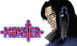 MONSTER/モンスター