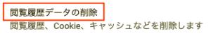 GoogleAdSense(アドセンス)