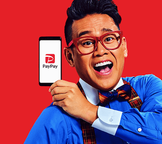 【PayPay】スマホ決済の基本と使い方とメリット・デメリットをわかりやすく解説