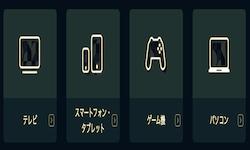 U-NEXT(ユーネクスト)