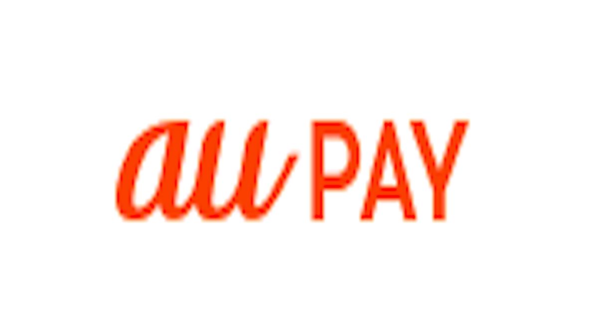 「au PAY」au WALLETポイントがたまる!使い方とメリットをわかりやすく解説