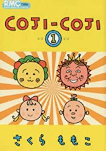COJI-COJIコジコジ