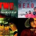 Hulu(フールー)海外ドラマ