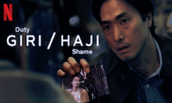 Giri/Haji(義理/恥)