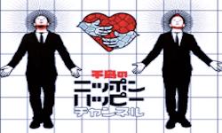 千鳥のニッポンハッピーチャンネル