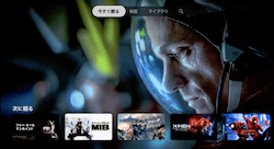 「Chromecast」「Fire TV Stick」「Apple TV 4K」