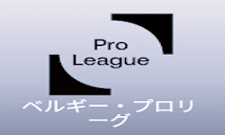 DAZN(ダゾーン)海外サッカー