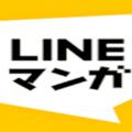 「LINEマンガ」無料で漫画が読み放題!アプリの使い方やおすすめ漫画を解説【2,000作品以上が無料・オリジナル漫画も豊富】