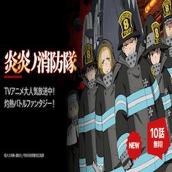 【週間漫画アプリニュース】「五等分の花嫁」オリジナルメガネスタンドプレゼント!(マガポケ)