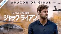 動画配信サービス(VOD)