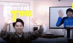 DAZN(ダゾーン)内田篤人のFOOTBALL TIME
