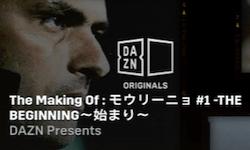 DAZN(ダゾーン)サッカー