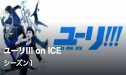 dtv-anime-73