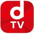 「dTV」作品を見るだけでレンタルクーポンがもらえる!冬のキャンペーン実施!