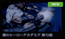 Hulu(フールー)アニメ