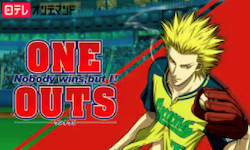 ONE OUTS ワンナウツ