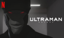 ULTRAMAN/ウルトラマン