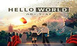 HELLO WORLD/ハロー・ワールド