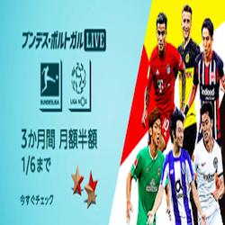「プライムビデオチャンネル」スポーツ4チャンネルが今だけ3か月間半額!【Prime Video チャンネル】