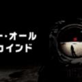 『フォー・オール・マンカインド』シーズン1あらすじ・ネタバレ・キャスト・評価(勇敢な宇宙飛行士の物語!AppleTVプラス)