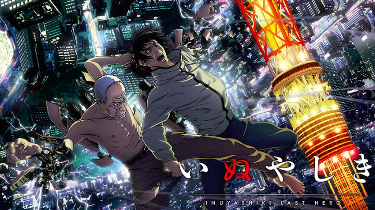 FODアニメ『いぬやしき』あらすじ・ネタバレ・感想・評価(今まで見たことがないヒーロー誕生!おすすめ作品)