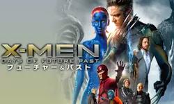 X-MEN: フューチャー&パスト