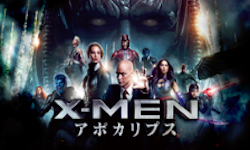 X-MEN: アポカリプス