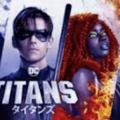 『タイタンズ』シーズン2あらすじ・ネタバレ・キャスト・評価(ブルースウェインとデスストロークが登場!Netflixネットフリックス)