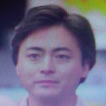 村西とおる・・・山田孝之