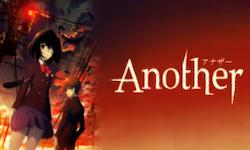 アナザー/Another