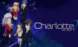 シャーロット/Charlotte