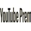 YouTube Premium(プレミアム)