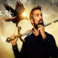 『神話クエスト:レイヴンズ・バンケット』シーズン1