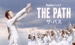 THE PATH/ザ・パス