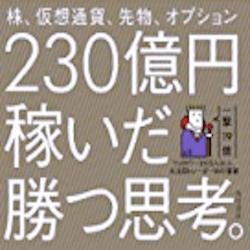 「Kindle本」最大40%OFF!5000点以上が対象!KADOKAWA祭り