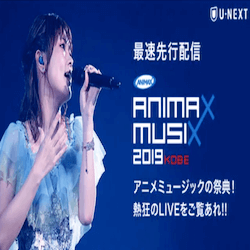 「U-NEXT」アニメミュージックの祭典『ANIMAX MUSIX』全3公演を最速先行見放題配信!