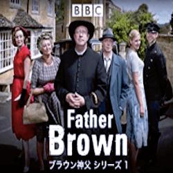 「U-NEXT」英BBCスタジオズ作品配信開始!海外ドラマ『ブラウン神父』『ミス・マープル』ほか