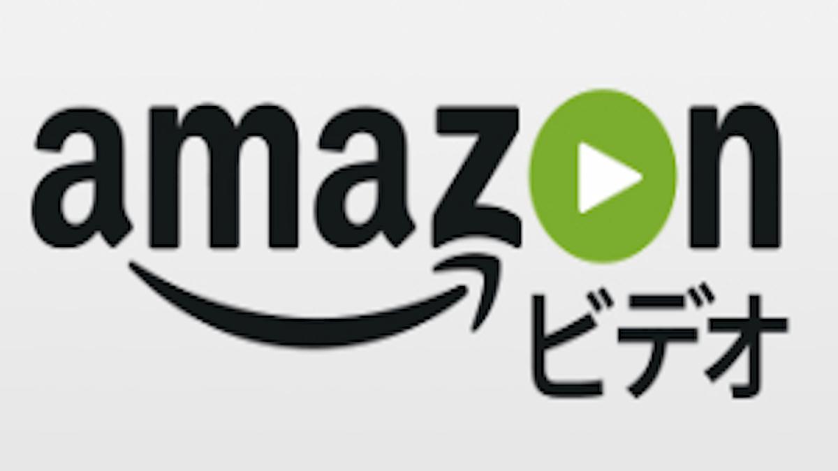 Amazonビデオクーポンの使い方。知らない人は損してる?