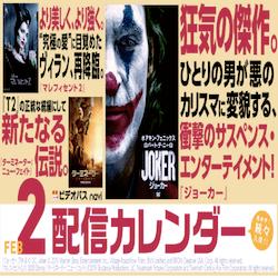 2月のビデオパス『THE K2 キミだけを守りたい』大人気韓流ドラマも見放題!人気作品を続々配信!