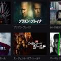 Huluピックアップ海外ドラマ