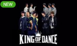KING OF DANCE