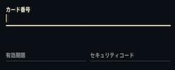 DAZN(ダゾーン)