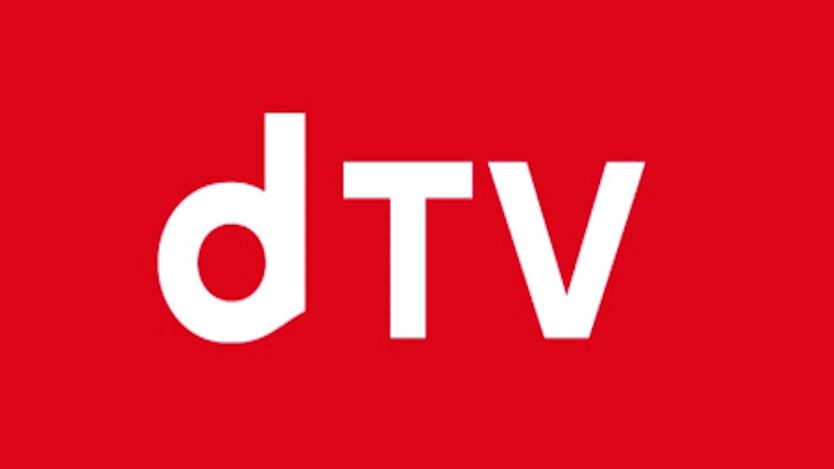 5月のdTVの配信情報。国内外の注目作・話題作を多数配信!人気アニメも続々!